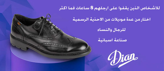 jotex_dian_work_shoes
