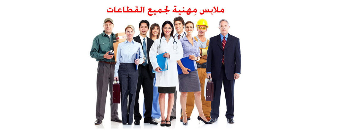 jotex_slide_4_arabic